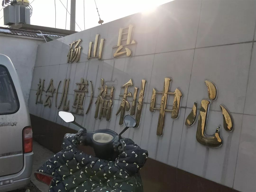 【爱心公益】晨光贝尔携手爱心人士到福利院开展慰问活动