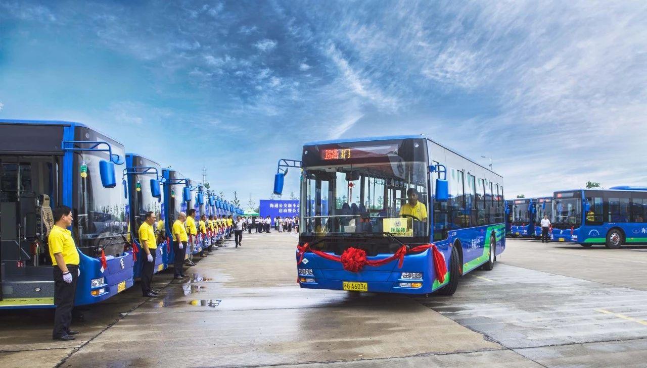重磅消息!皇冠最新新2网址大全|官方网站城乡公交今年启动,计划明年底全面完成!