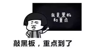 【城事】最新!2019白城中小�W招生政策、�W�^��分公布!今年�W�^�@���分!