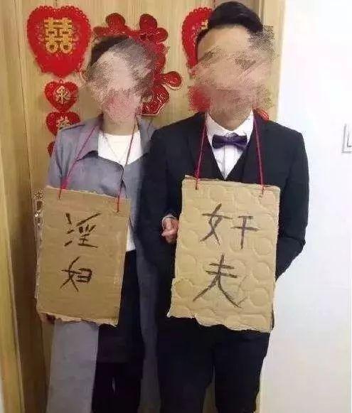 汉中娃结婚太疯狂,新娘新郎好无奈!