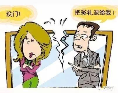 信阳一男子威胁女子退还彩礼,不退就喝农药!