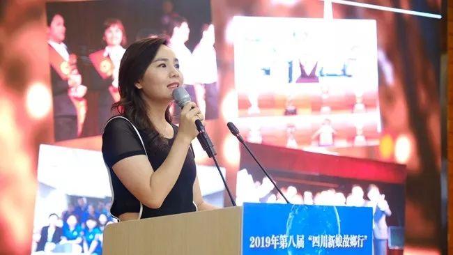 远嫁台湾的泸州女孩,为何?#21482;?#21040;四川创业?她这样说……