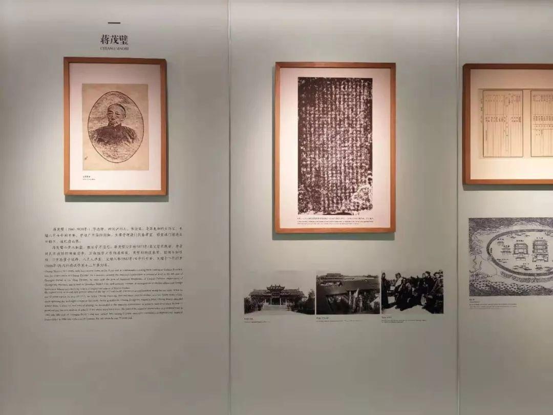 �Y兆和故居�列�^�_�^!探一探百年巨匠�e�尤松�