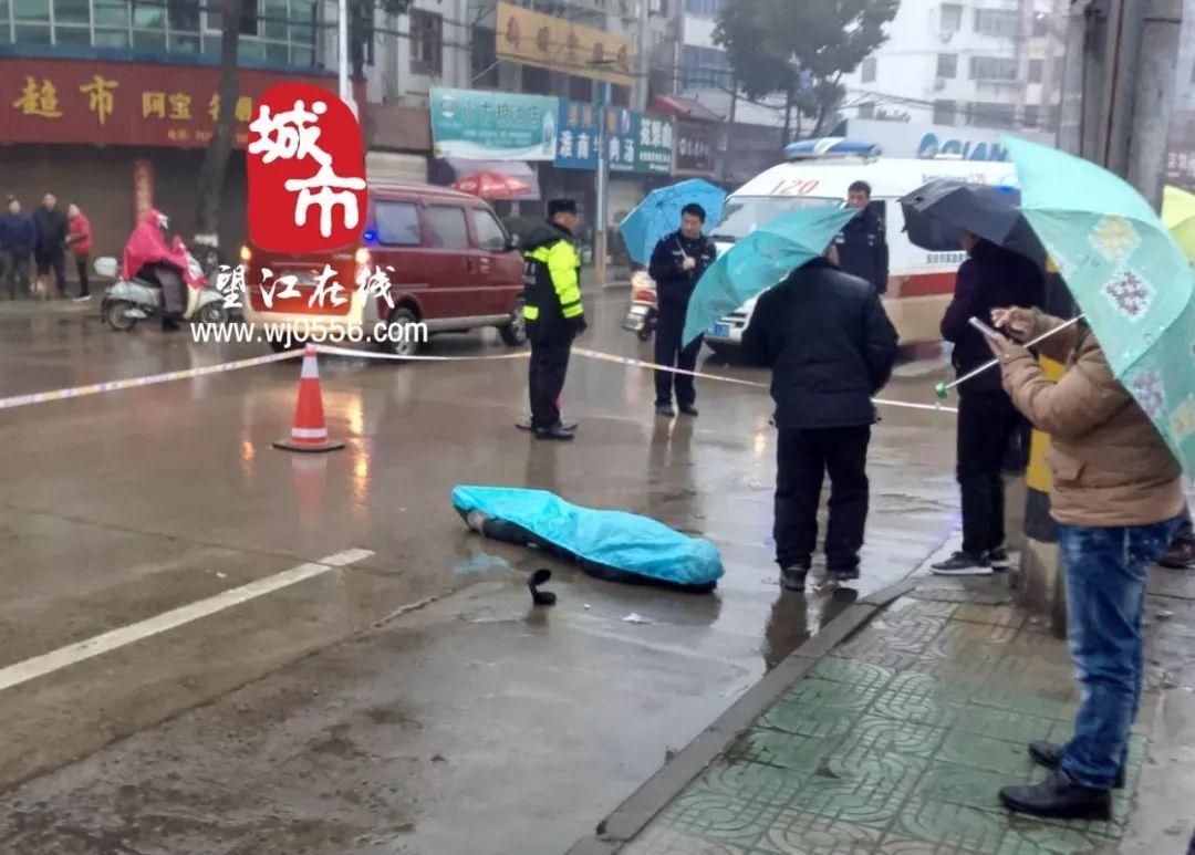 """【警示】开车撞死人拒不认账,望江一男子""""零口供""""被逮捕"""