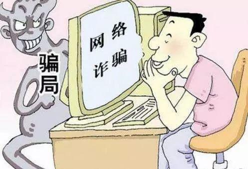 【点赞】望江县警方破获一起特大网络诈骗案:案情奇葩
