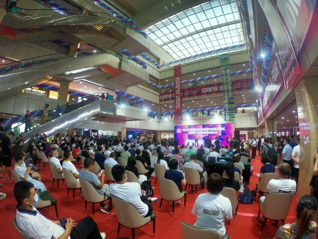 第3届辛集国际皮革皮草时装周震撼开幕