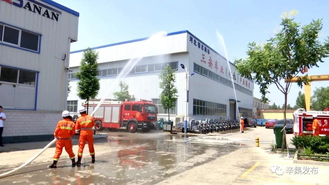 市政府采购新能源应急消防车22辆,总价值255万元。