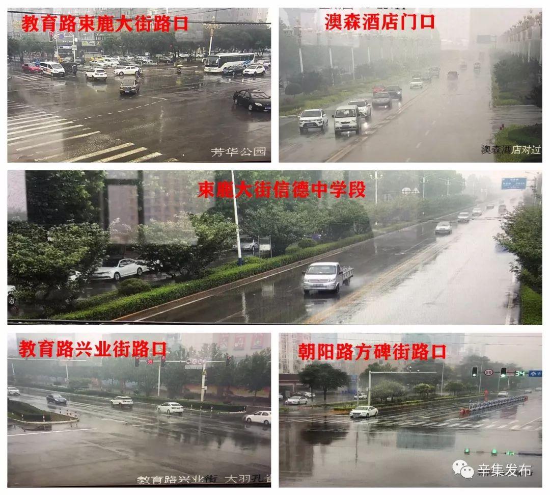 【扩散】辛集市城区18个易积水路段排水管网进行集中清淤。