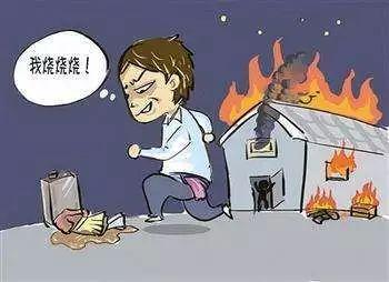 """泸州这场""""火灾""""原因有点离奇,原来是有人故意放火!"""