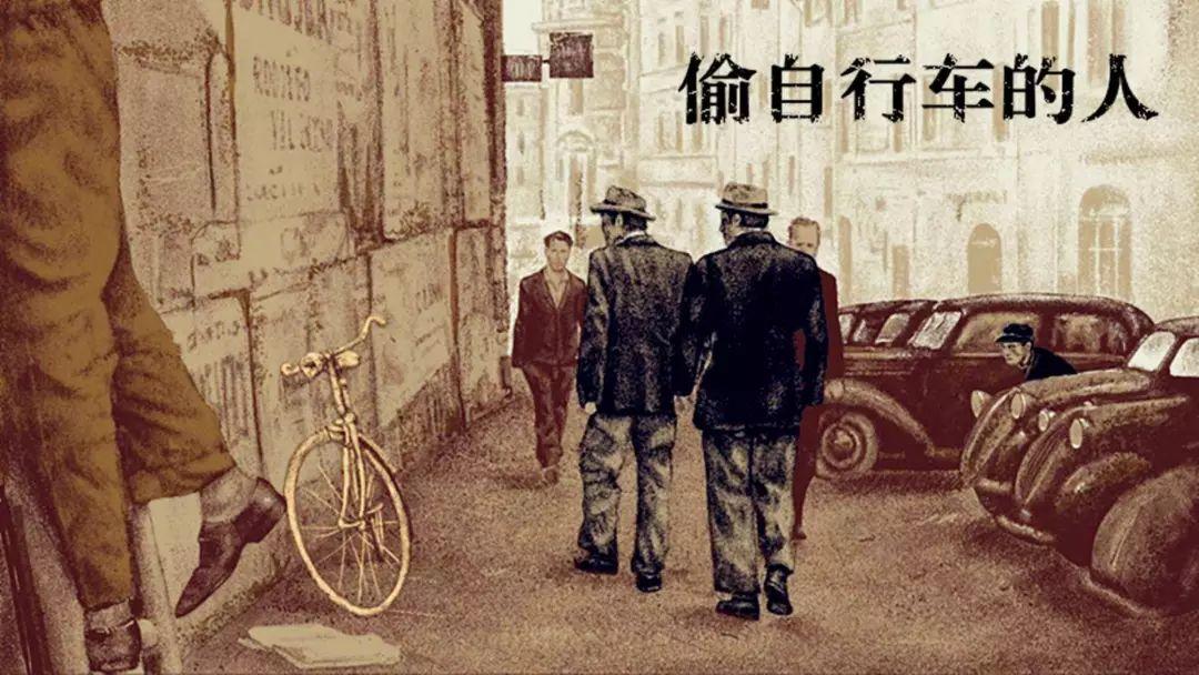 """男子专""""盯""""自行车,竟是因为喜新厌旧…"""