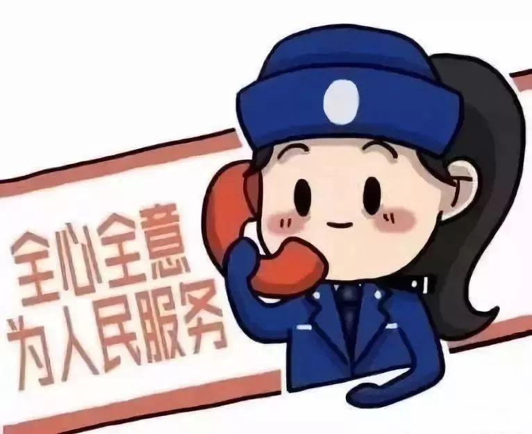 """辱警必拘!""""拼命三郎""""醉酒后多次辱�R110,�Y果……"""