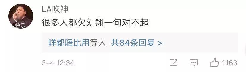 被骂十年后,刘翔突然上热搜,内容让无数人泪目...