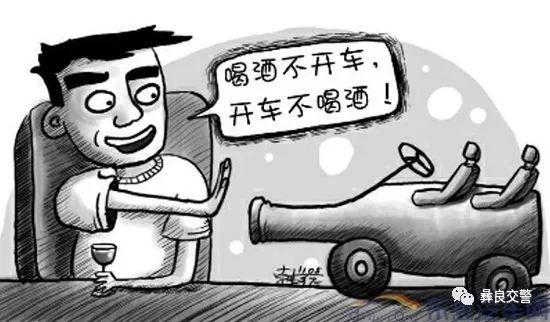 曝光�_丨切勿心存�e幸