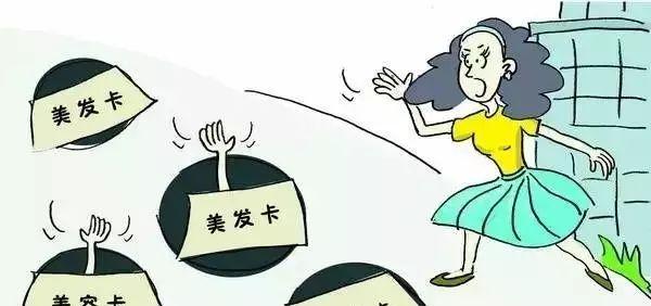 """泸州世纪锦源公园里小区私人订制理发店疑似""""跑路""""!套餐卡打了水漂"""