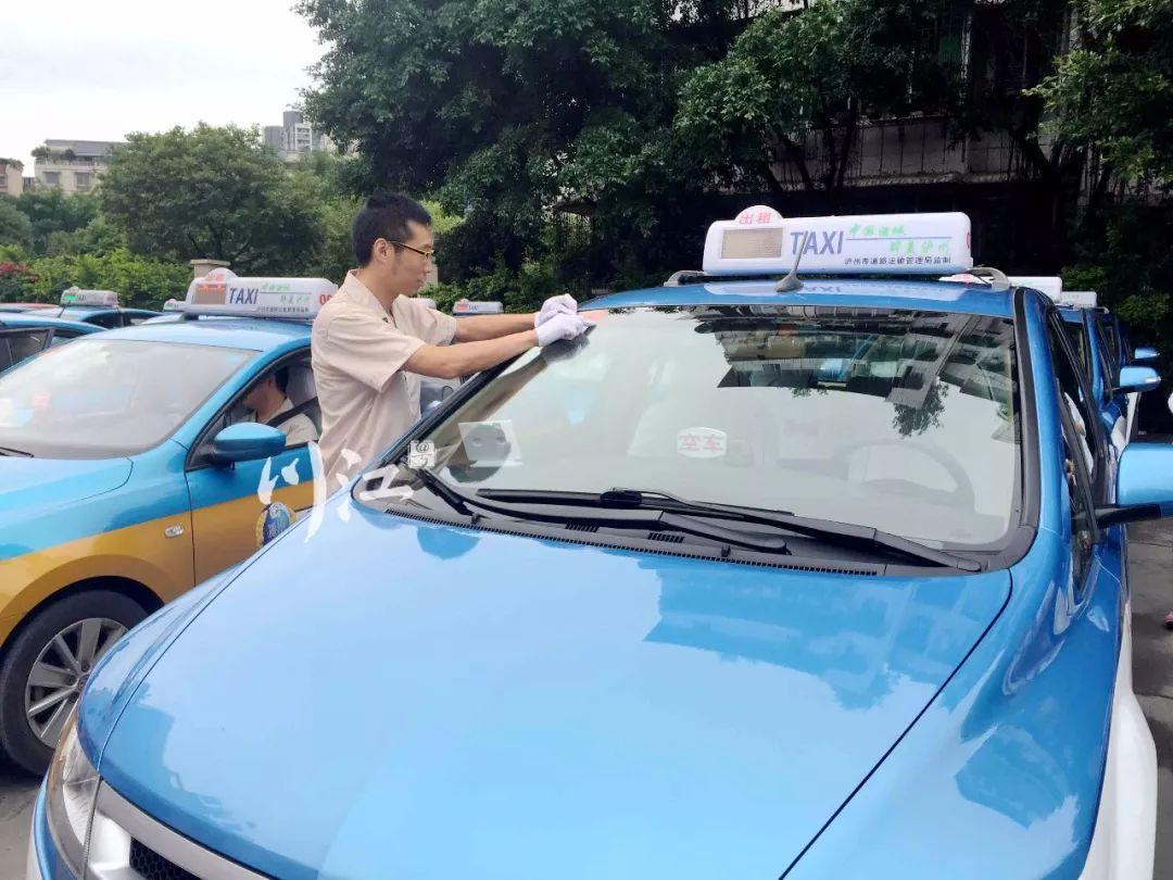 为高考护航!泸州220辆出租汽车免费接送高考考生