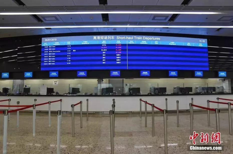 好消息!南雄人下个月可以坐高铁去香港了!