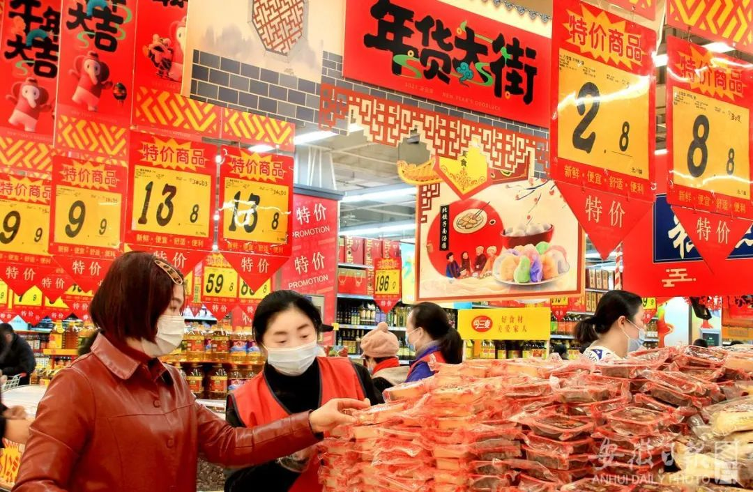 春节消费提醒来了→