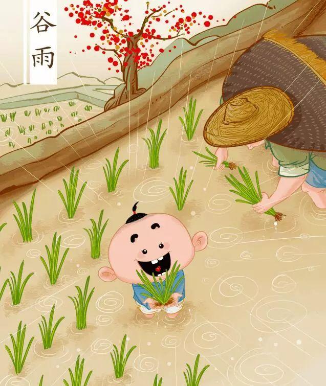 今日谷雨:时至暮春,初夏将至!