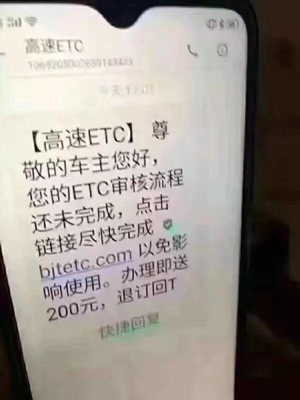出现新骗局!很多仁寿人都收到了这样一条短信,结果钱没了…