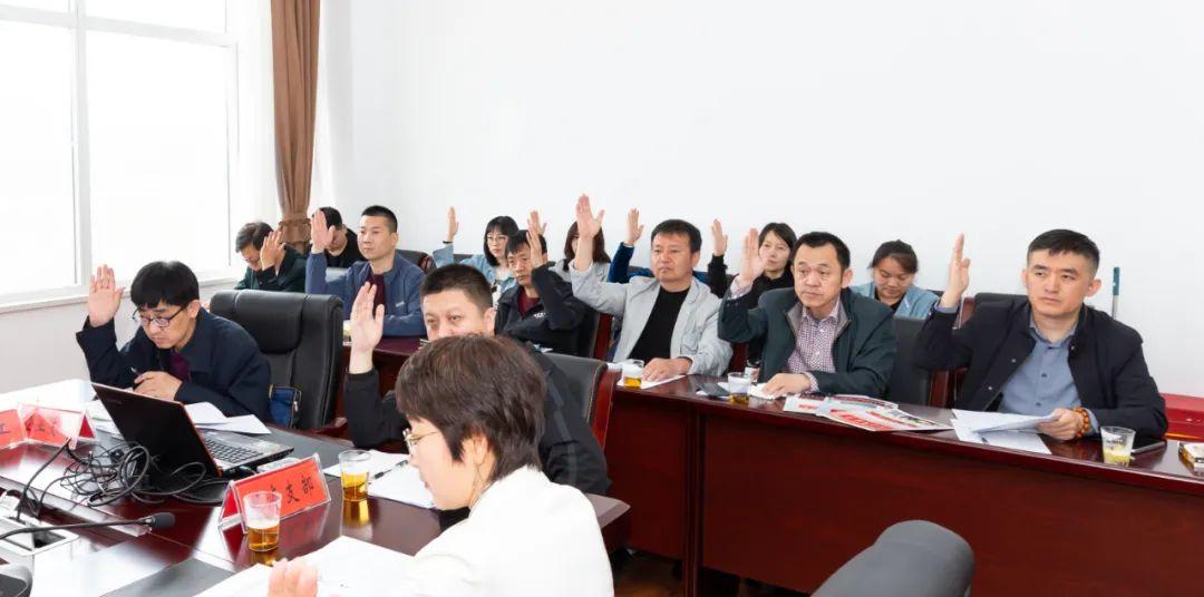 工作动态|民建府谷县基层委员会召开2021年工作会议