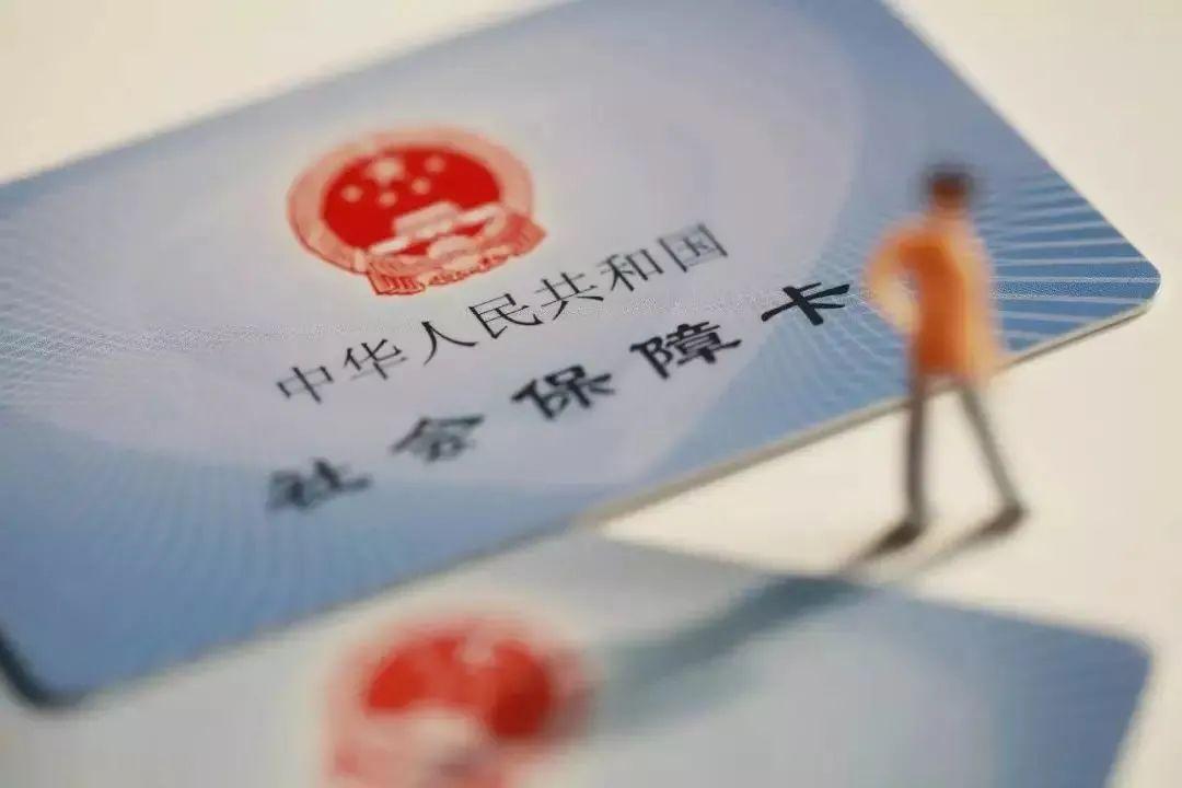 辟谣!阳泉市社会保障网络管理中心最新发布!