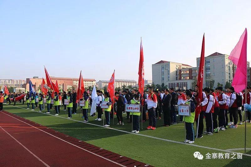 金寨县2018年中小学生校园足球联赛开幕式在产业园区实验学校隆重举行