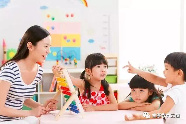 放学接孩子第一句话将影响孩子一生,你说对了么?