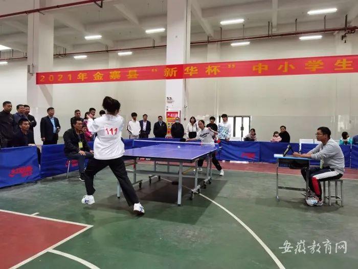 金寨县成功举办2021年中小学生乒乓球联赛