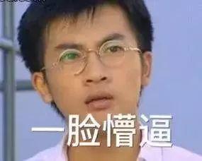 """【城事】�\有意思!白城�@�孜弧巴当I�\""""出名了,�O控��l曝光,�l�J�R?"""