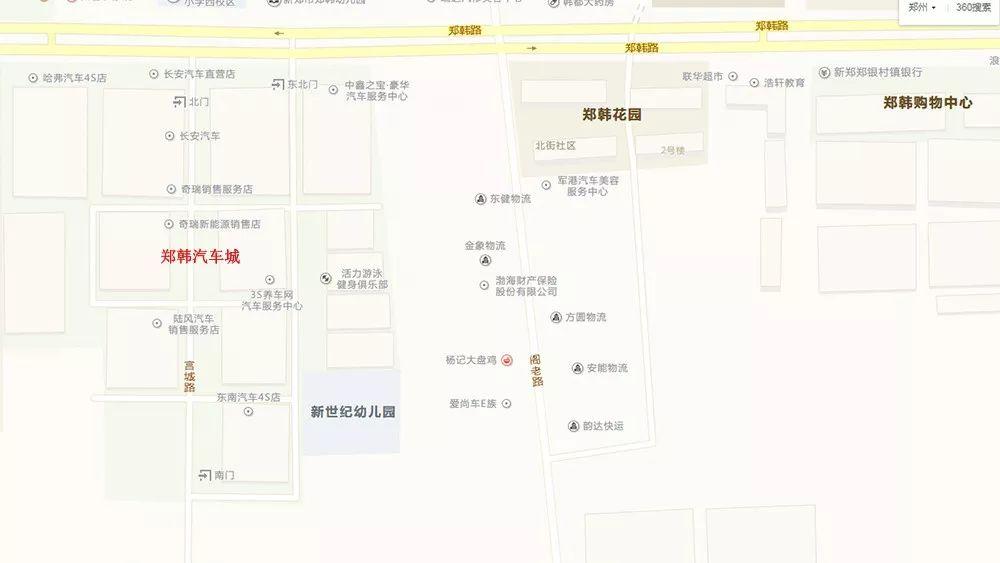 新郑市郑韩汽车城免租招商