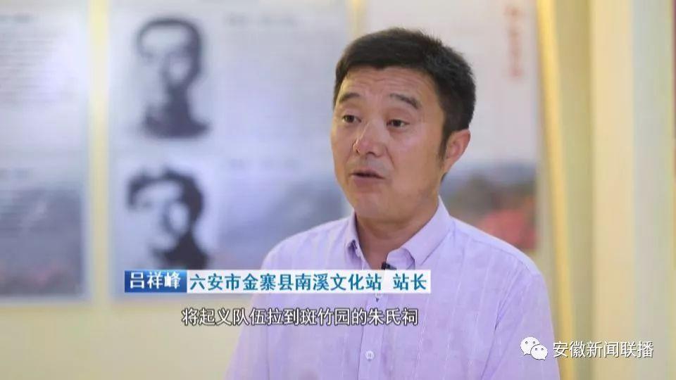 """金寨南溪""""老吕"""",被安徽日报报道了!"""