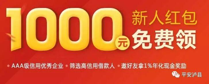 """泸州男子轻信网上""""高回报理财""""被骗10多万元"""