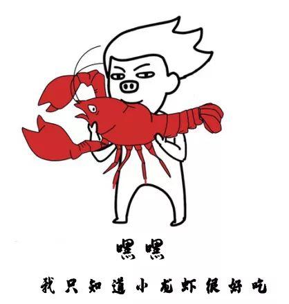 """泸县""""小龙虾?#26412;?#21161;?#26376;?#23569;女,结局很暖心"""