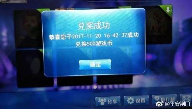 澳门赌博网站市公安局破获特大手机网络赌博案,涉案金额超3000万元