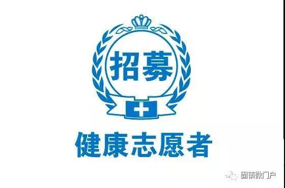 蚌埠这里招募志愿者啦~~,补贴1万2千元,速度报名去!
