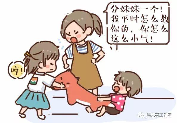 �o�多�G�,始�K和孩子站在一�!