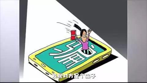 仁寿人来看看!微信、支付宝能撤回转账,防诈骗功能升级了