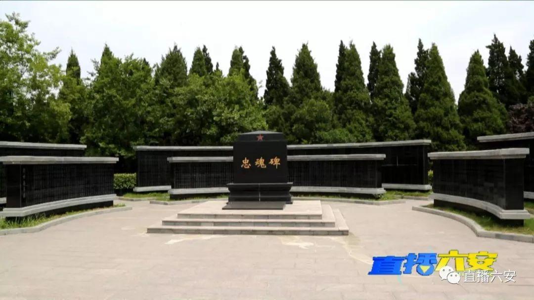 六安寻亲团寻访淮海战役双堆集烈士陵园带回24位六安籍烈士信息,澳门威尼斯人赌场开户籍1人!