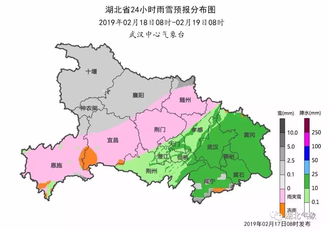 荆门新一轮低温雨雪天气来袭,局部或出现大雪