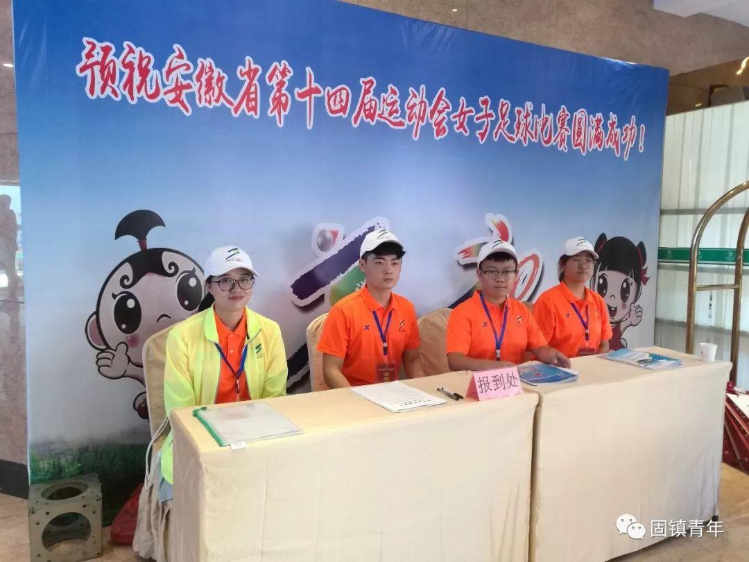 安徽省第十四届运动会固镇赛区即将开赛!今天体育健儿们报道了!
