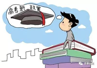 安徽教育厅刚刚发布!高考生迎来重大好消息!(附重要提醒)