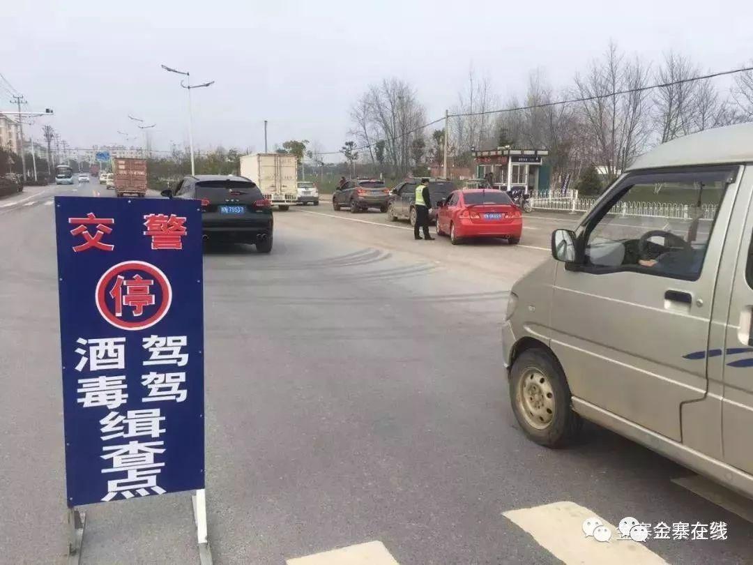 警方资讯丨金寨最近查处了几十起酒驾,还抓了个逃犯