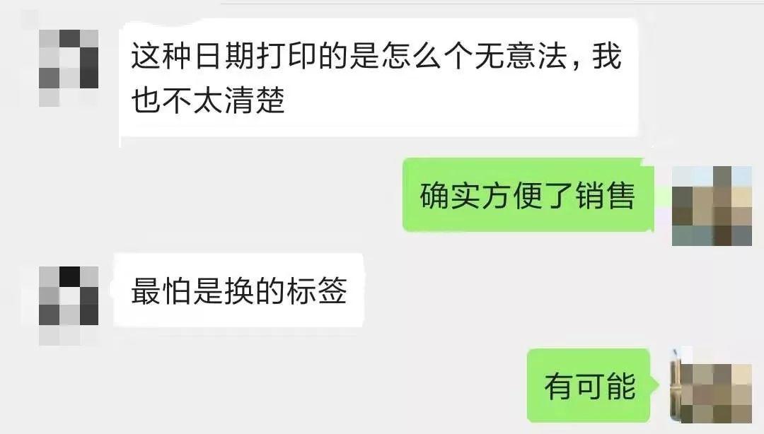 """在线网友丨金寨一蛋糕店惊现""""早产儿""""!"""