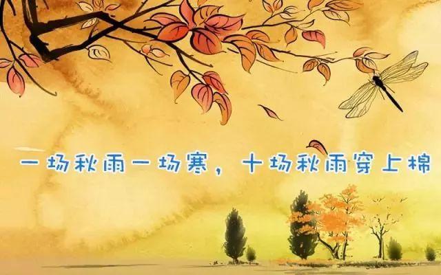 """�o州未��3天天�猓��P�I�~是""""雨"""""""