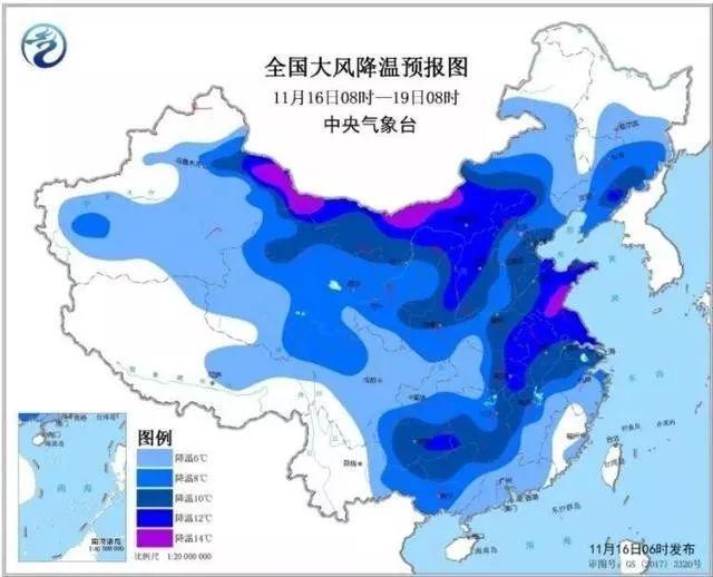 """强冷空气已经从新疆""""发货"""",明晚抵达泸州!"""