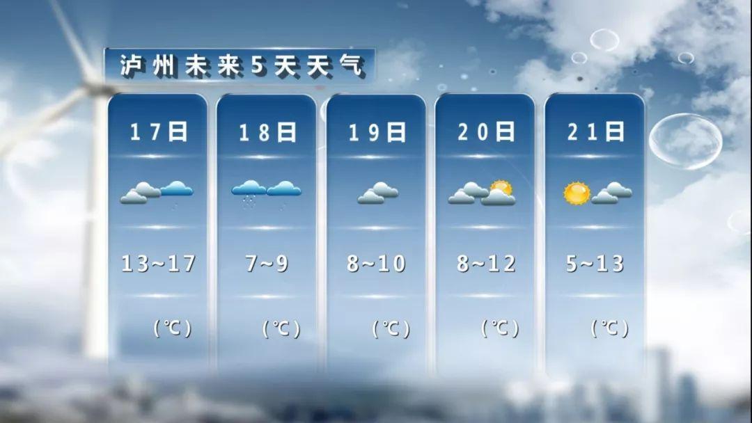 "��冷空�庖呀��男陆�""�l�"",明晚抵�_�o州!"