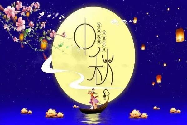 揭秘:泸州中秋赏月地