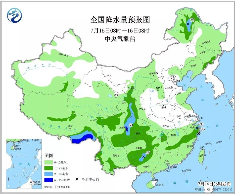 说个悲伤的故事:泸州下周全是雨!
