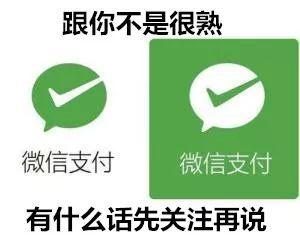 紧急提醒!微信收到这条信息千万别点,已有人中招!