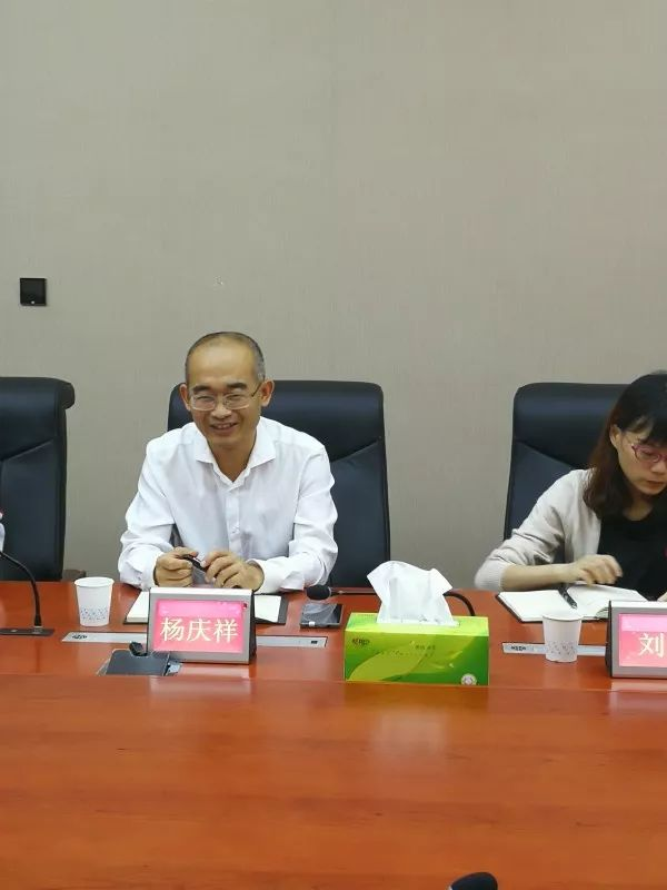 重庆市乐虎区法院与区金融办召开司法服务金融发展座谈会